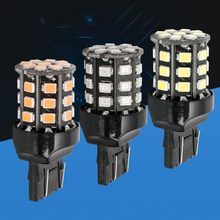 W21/5W 7443 T20 Double string 33 SMD 2835 LED auto parking lights rear bulbs car daytime running light red white yellow orange