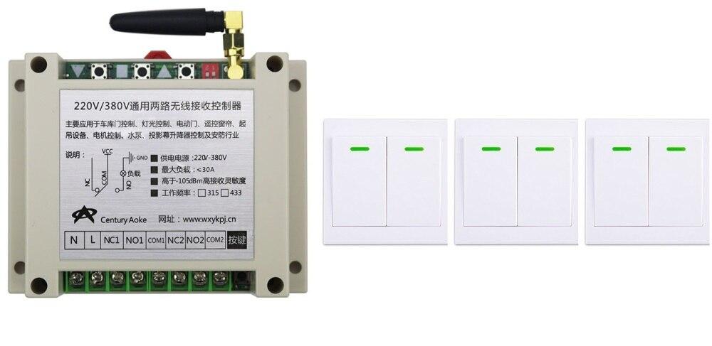 AC220V 250V 380V 30A 2CH Wireless Remote Control Switch Receiver+3*Wall Panel Remote Transmitter Sticky Remote Smart Home Switch<br>