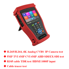 New 4K H.265 Analog AHD TVI CVI IP camera tester monitor in one CCTV tester HDMI input Cable tracer test security camera tester