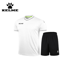 KELME Official Mens Soccer Jerseys Soccer Training Suits Paintless Football Jerseys Custom Football Kits Uniforms Soccer Set 43