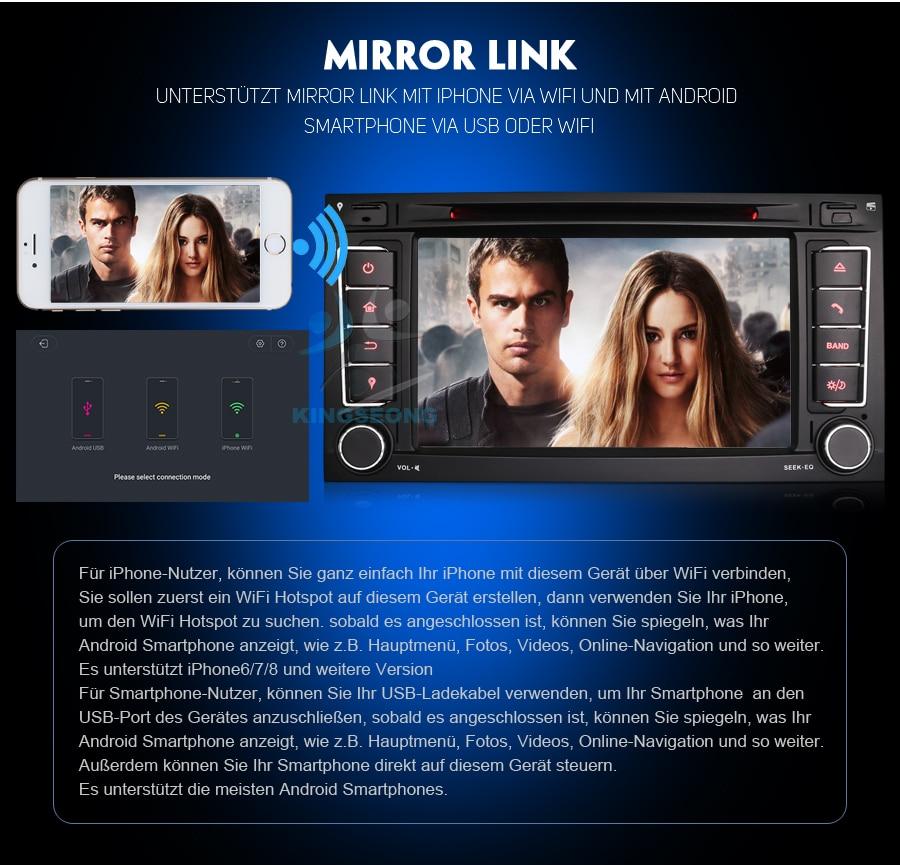ES7856T-ED9-Mirror-Link