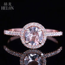 HELON Pave Natural Diamonds & Prong Sharp Claws Engagement Wedding Ring 6mm Round Shape Morganite Ring Solid 14K Rose Gold