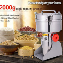 free air ship New design 2000g Stainless steel Chinese medicine grinder swing small commercial electric food mill powder machine(China)