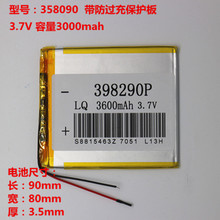 358090 polymer lithium batteries, tablet PC batteries, 3.7V, For Onda, V802 dual core flat panel batteries Rechargeable Li-ion C