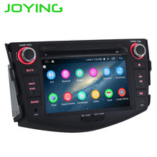 JOYING Latest 2GB RAM 32GB 2din Android 6.0 Car GPS Navigation for Toyota RAV4 Autoradio Audio Radio Stereo head unit for RAV4