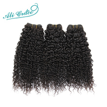 Ali Grace Indian Virgin Hair Kinky Curly 3pcs lot 1B Natural Black Human Hair Extension Hair Weave 12to28
