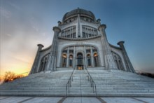 Home decoration bahai temple chicago Silk Fabric Poster Print 021FJ(China)