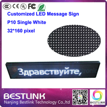 32*160 pixel led programmable sign board led display screen p10 outdoor led advertising screen with led screen module open sign