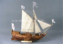 NIDALE model Dutch royal yacht wooden model Upgrade accessories sets not include the boat model