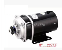 hot sale MY1122ZXF   650W 24V   electric tricycle   motors ,DC gear brushed motor,electric bike  kit