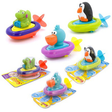 Baby Kids Swimming Water Toys Children Classic Pull Line Toys Summer Bath For Boy And Girls Toys For Baby Gift New Brand