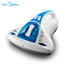 Midea Vacuum Cleaner Bed Home Collector UV Acarus Killing Household  Mattress Mites-Killing H3-L031D