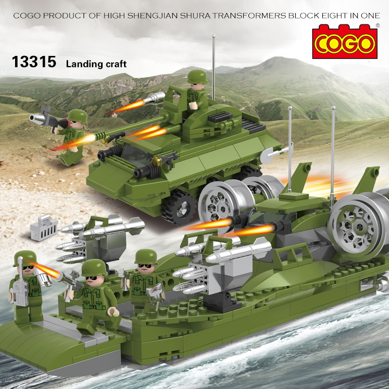 COGO military Educational Building Blocks Toys For Children Gifts Army Hovercraft Tank Craft Boat Weapon <br>