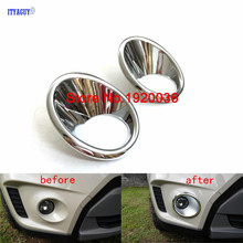 ABS Chrome car body front fog light lamp trim cover For SUZUKI Vitara 2015 2016 frame stick styling cover parts 2pcs(China)