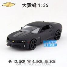 RMZCity 1:36 Scale/ Chevrolet Camaro/Diecast Metal/Pull Back Model Toy Car For Gift/Kids/Collection