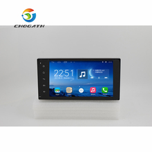 CHOGATH 7inch Android 6.1 Quad-core 1G RAM 16G ROM car GPS 2 DIN universal radio for TOYOTA HD screen wifi stereo no DVD PLAYER(China)
