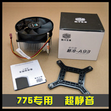 Free shipping Cooler Master A93 CPU 775 CPU fan radiator with original licensed backplane