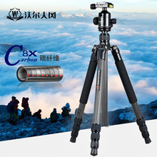 JZ-810+YT03 Carbon Fiber Tripod Camera Portable Traveling Tripod For Camera Ball Head Monopod Digital Camera Accessory
