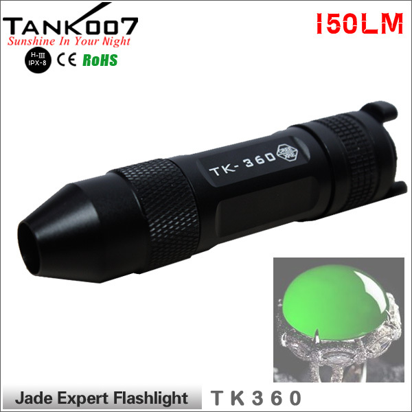 NEW TANK007 TK360 160LM LED Cool White Light Gem Jewelry Torch Jade Flashlight<br>