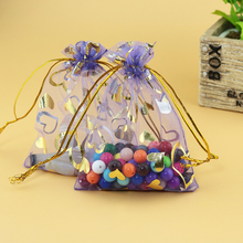 Wholesale 9x12cm Drawstring Purple Gold Heart Organza Bags Pouches Jewelry Christmas Valentines Gift Bags 500pcs/lot