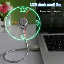 Computer Eclipse 120mm LED Clock Fan 120MM Fan Red Blue Green Light Display Light Guide Ring 2016 Promotion(China)