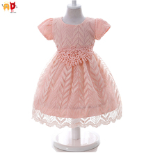 AD Quality Baby Wedding Dresses Delicate Party Christening Costumes Princess Gown for Girls Children's Formal Clothes 0-24M