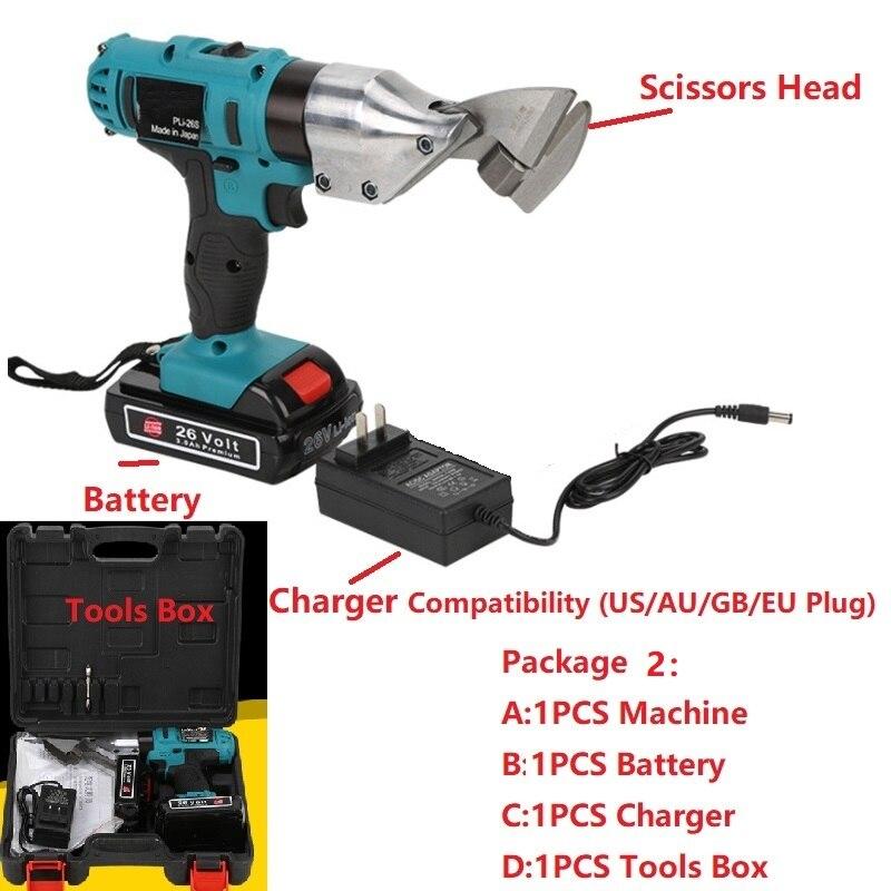 1set 26V Li-ion Cordless Electric Scissor Metal Sheet Shear Cutter Scissors Rechargeable 2 Battery Rotating Head Power Tool