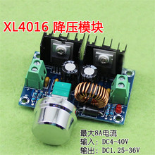 2PCS IC module DC-DC M401 buck module XL4016E1 high power DC voltage regulator 8A with voltage regulator C7A5