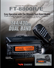 YAESU FT-8800R mobile transceiver dual band dual display dual standby car radio Output power 50Wattes