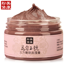 Removing Freckle Whitening Facial Mask Fade Dark Spots Skin Care Face Mask Melanin Exfoliator Face Care Chloasma Black Head 120g(China)