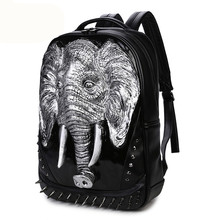 f7cf493c21d2 Stylish backpacks 3D wolf elephant backpack special cool shoulder bags for  teenage girls PU leather laptop