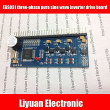 REE SHIPPING EGS031 100% NEW EG 3 phase pure sine wave inverter drive board EG8030 test board UPS EPS