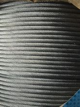 3MM--8MM, 19X7 electric galvanized non rotating steel wire rope for electric wire rope hoist crane