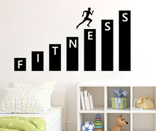 Fitness Gym Wall Decal Vinyl Sticker Art Decor Bedroom Design Mural Interior Decoration Living Room Bedroom Wallpaper Decals(China)