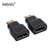 Kebidu Mini HDMI to HDMI Adapter Female to Male F-M Converter Connector for HDMI HD 1080P Cable Adapter Device for HDTV