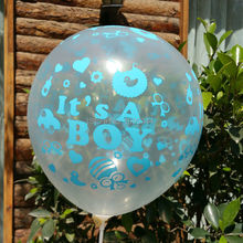 12 inch Boy balloon birthday party very cute blue color transparent balloons thicken 2.5g 50 pcs/lot Hot sell(China)