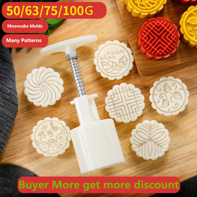 4 Stamps Flower Cake Mold Cookie Mold Pie Mold Moon Cake Mold 100G