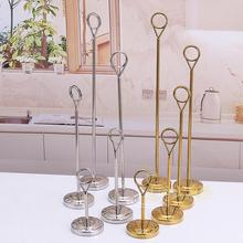Gold Sliver Stainless Circle  Steel Table Number Place Card Holder Menu Stand for Wedding Restaurant Home Decoration
