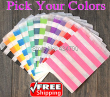 200pcs Pick Your Colors Sailor Stripe Party Paper Favor Bags,Personalized Holiday Kids Snack Popcorn Candy Treat Gift Bag Bulk