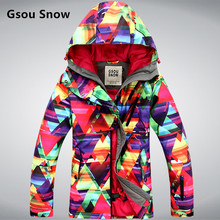 Snow gsou classic ski suit female ski suit single board double plate in the long section of the wind proof and waterproof insula(China)