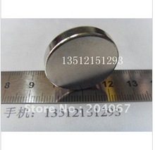 N35 NdFeB 25x5 strong magnet & permanent magnet 25x5mm & strong magnetic magnets size 25mm x 5mm circle 30pcs/lot(China)
