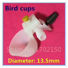 10 Products Bird Tools White Drinking cup Water bowl Drinking Fountains Diameter 13.5mm Bird Cage Accessories Free shipping