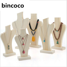 Wood necklace Display Holder For Store Wood Jewelry Display Stand Showcase necklace Display shelf Storage six styles can choose(China)
