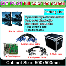 professional rental high quality high energy conservation p3.91 outdoor hd small spacing led display in shenzhen
