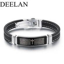 Deelan высокое качество крест из нержавеющей стали браслеты белая линия сшитые черный резиновый силиконовый для мужчин модные ювелирные изде...(China)