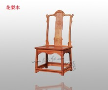 American Country Rosewood Furniture Solid Wood Living Dining Room Leisure Backed Chair Classical Antique Annatto wooden La Sedia