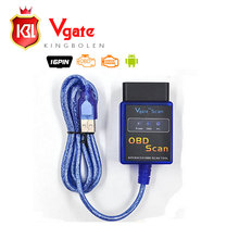 Highly Recommend Vgate ELM327 USB V1.5 OBD Scan Diagnostic Scanner Work With OBD2 Vehicle Vgate ELM 327 USB OBD2 Scan(China)