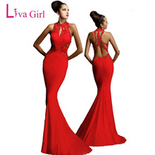 Liva Girl Women Special Occasion Elegant Long Formal Dresses 2017 Summer Maxi Dress One Piece Dress Party Sexy Dresses Robe Ete(China)
