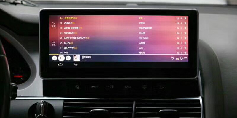 Liislee Car Multimedia Player NAVI 10.25 inch For Audi A6 C6 4F 2004~2011 Riginal Car MMI Style Radio Stereo GPS Navigation (10)