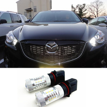Xenon White 15-SMD P13W LED Bulbs For Fog Light or Driving DRL Lamps For mazda cx-5 mazda cx5 2013